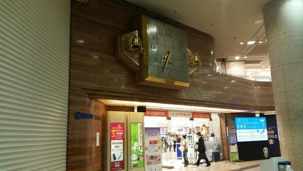 横浜駅東口_そごう時計台
