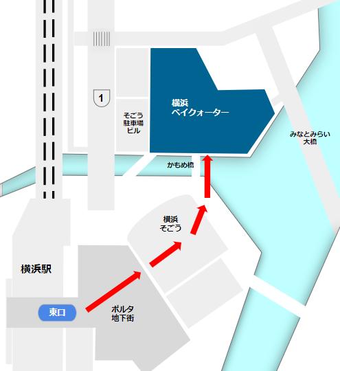 横浜駅東口から横浜ベイクォーターへの行き方(そごう経由)