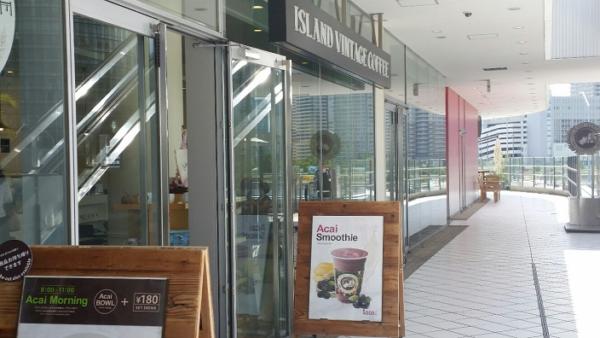 横浜ベイクォーター_アイランドビンテージコーヒー