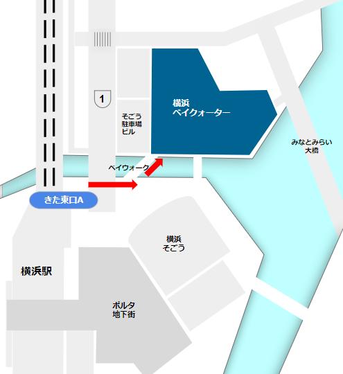 横浜駅きた東口Aから横浜ベイクォーターへの行き方地図(ベイウォーク)