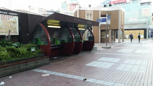 横浜駅の西口の交番前、公衆電話郡