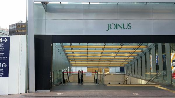 横浜駅中央西口の地下エリア出入り口
