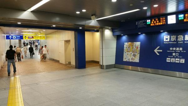 横浜駅地下鉄ブルーライン改札から東口へ(京急線改札前)