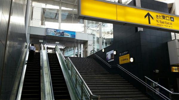 横浜駅のきた東口Aから国道経由でベイクォーターへ向かう