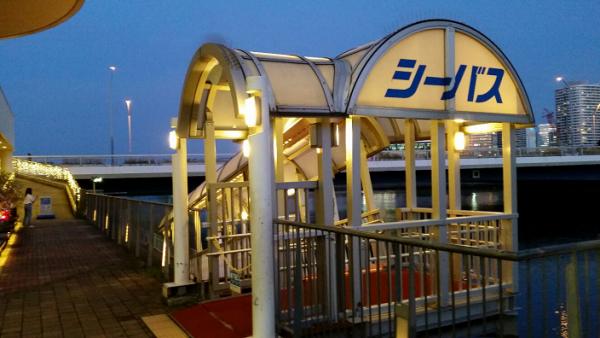 横浜ベイクォーターのシーバス乗り場