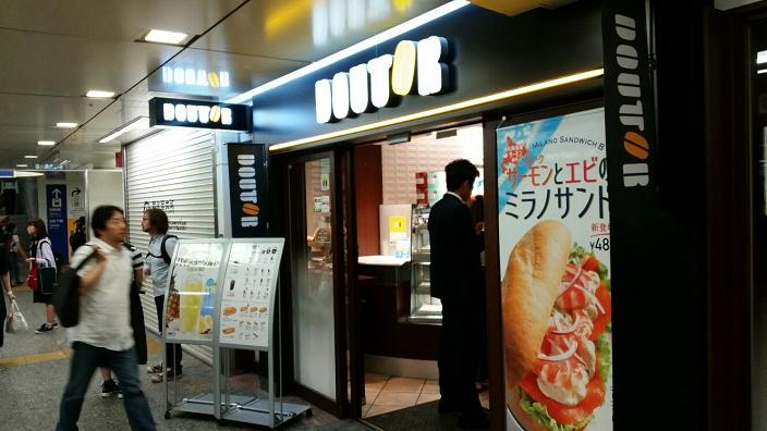 横浜駅構内のドトール