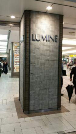 横浜駅東口ルミネのタイル装飾されている支柱
