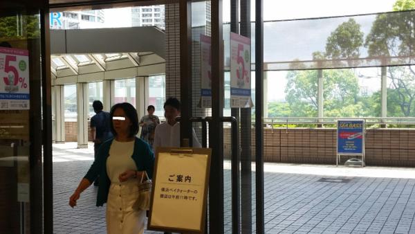 横浜駅東口そごう_かもめ橋出口