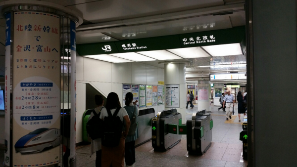 JR横浜駅の中央北改札
