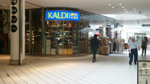 横浜駅きた東口のカルディベイクォーター店