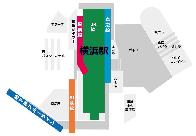 横浜駅構内図_路線