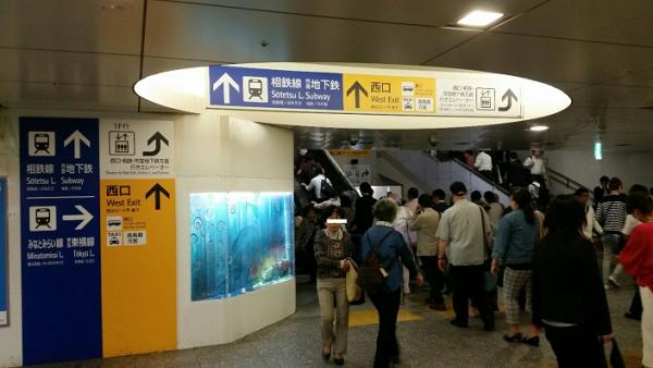 横浜駅西口へ向かう通路