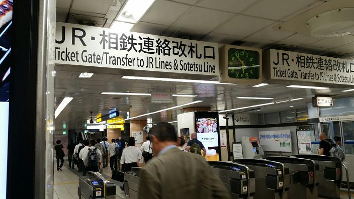 横浜駅の地下鉄改札から西口へ向かう