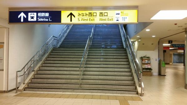 横浜駅の地下鉄ブルーライン改札前階段