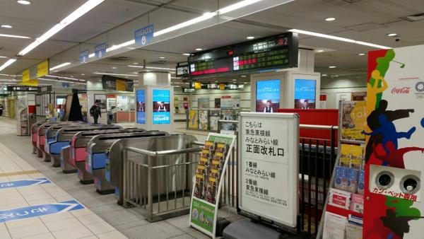 横浜駅東横(みなとみらい)線正面改札