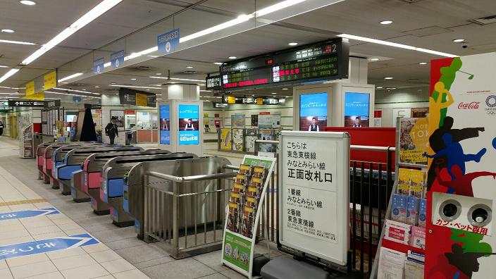 横浜駅_東横線_正面改札