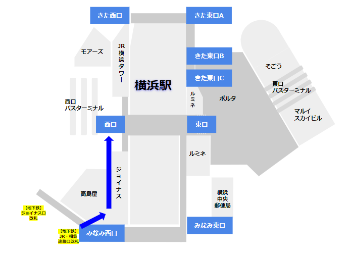 横浜駅地下鉄ブルーラインから西口へ