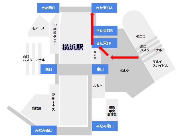 横浜駅東口バスターミナルからきた東口への経路