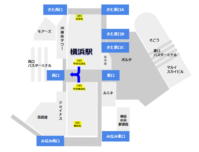 横浜駅のJR中央改札から西口へ向かう