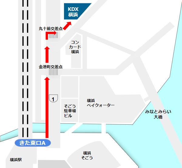 KDX横浜への行き方