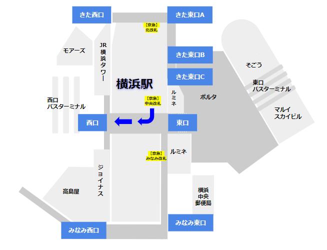 京急中央改札から西口へ向かう