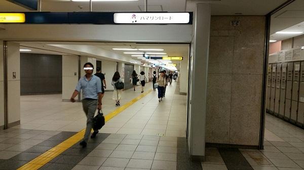 横浜駅_地下鉄ブルーライン_コンコース