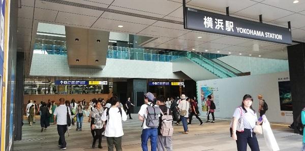 横浜駅の西口