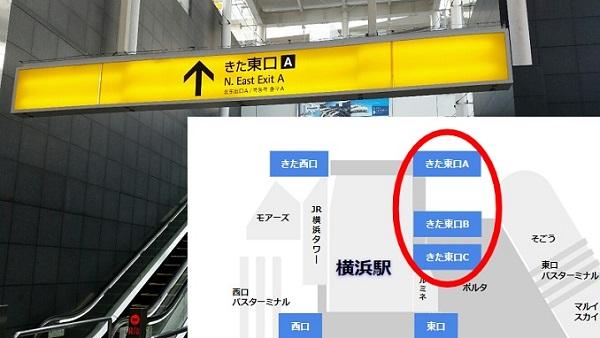 横浜駅きた東口Aの吹き抜け階段