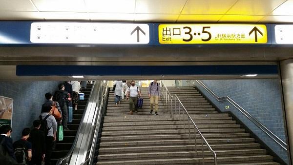 横浜駅ブルーライン出口3・5へのナビ