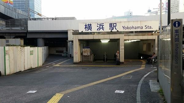 横浜駅_きた西口
