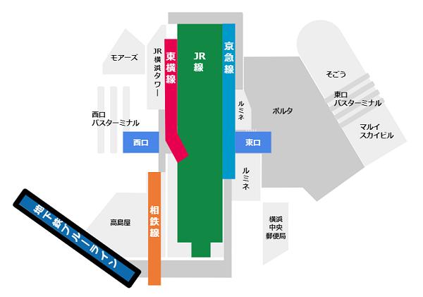 横浜駅構内図地下鉄ブルーライン