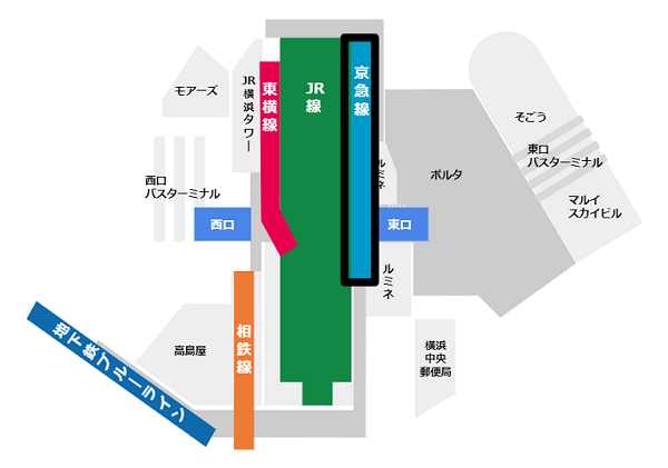横浜駅構内図京急線