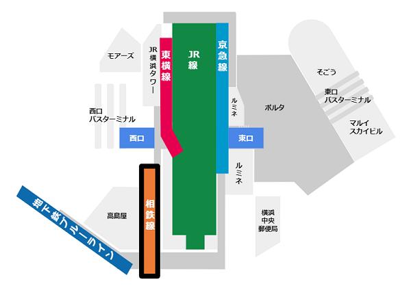横浜駅構内図相鉄線