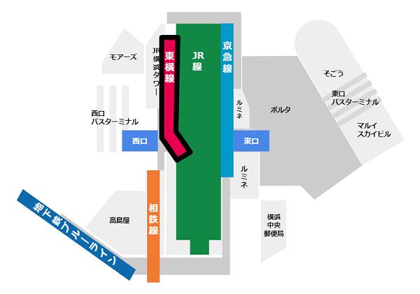 横浜駅構内図東横線