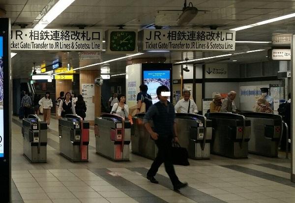 地下鉄ブルーライン横浜駅_JR・相鉄線連絡改札