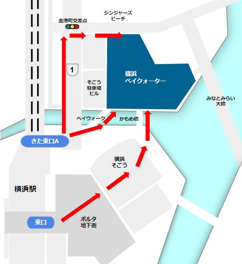 横浜ベイクォーターへの行き方(ベイウォーク・そごう・国道)