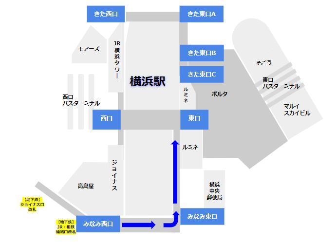 横浜駅-地下鉄ブルーライン改札から東口へ向かう