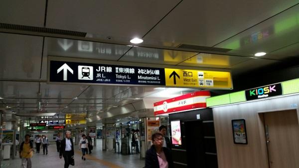横浜駅中央通路西口へのナビ