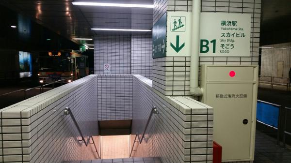 横浜駅-東口ーバスターミナルを降りる