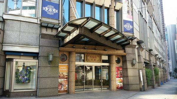 横浜駅東口の崎陽軒