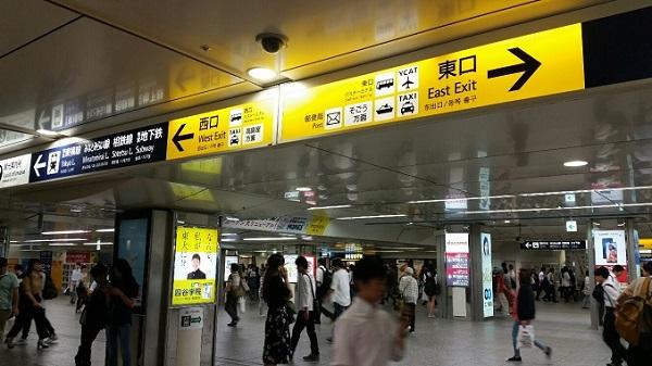 横浜駅東口へ向かうナビ看板