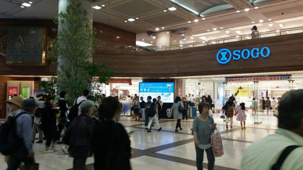 横浜駅-東口-そごう吹き抜け
