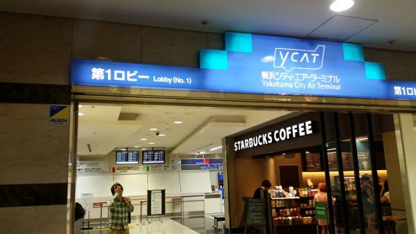 横浜駅東口のYCAT