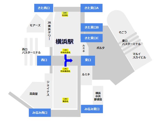 横浜駅のJR中央改札から東口へ向かう