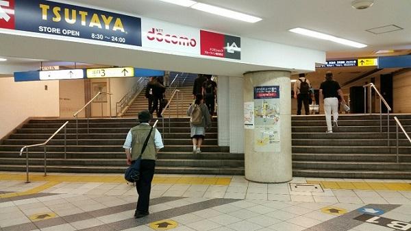 横浜駅-階段-段差