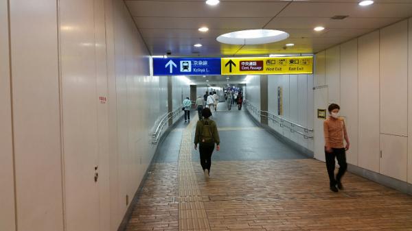 横浜駅-京急連絡通路