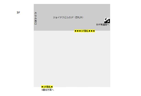 横浜駅構内図相鉄線-1F