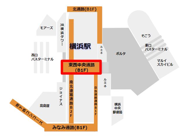 横浜駅の構内図(通路別)