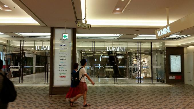 横浜駅-待ち合わせ場所-ルミネ前