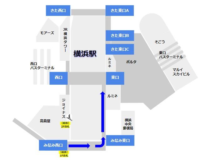 横浜駅の相鉄線改札から東口へ向かう